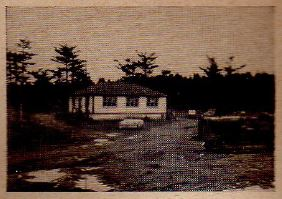 A.N.D Co Rattling Brook Depot in the 1950's. Today the former logging headquarters is camp for people with special needs operated by the Lions Club. The present camp was established in 1981. Interestingly enough its namesake Max Simms has a connection to the logging industry-he was a tug boat captain for Bowaters on Grand Lake near Howley.